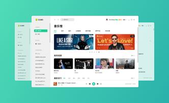 QQ音乐Linux最新版官方下载